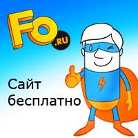 foru_banner