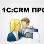 Автоматизация отношений с клиентами и партнерами: простые решения CRM-концепции
