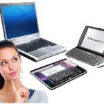 Ноутбуки: В чем популярность?