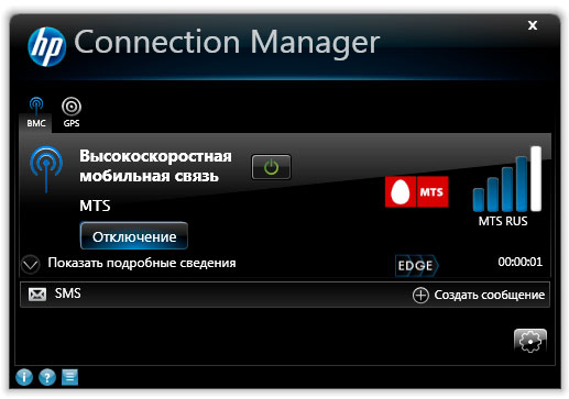 HP Mobile Broadband Connection Manager