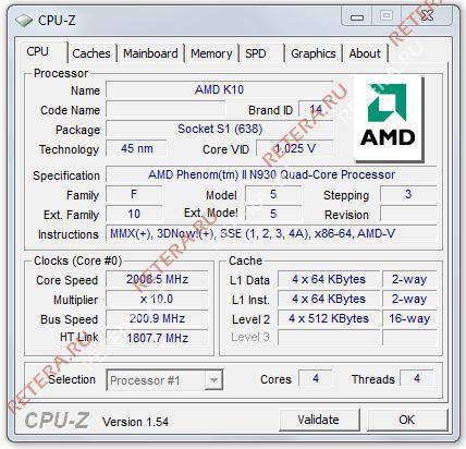 Как сделать рекавери на ноутбуке асер 5553g