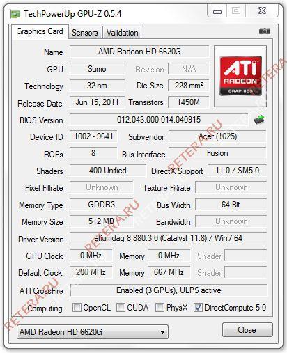 Amd Radeon Hd 6730m драйвер скачать Windows 7 64 - фото 5
