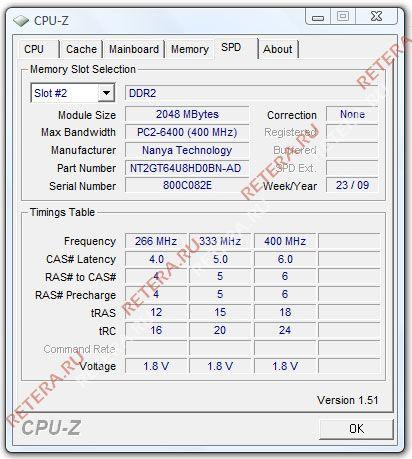 Драйвер веб камеры для ноутбука asus k50ab