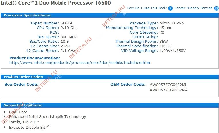 Intel Cantiga Gl40 Драйвер