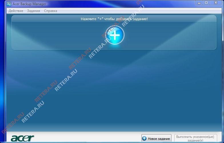 Программа для воспроизведения программных дисков