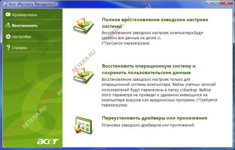 Программа для просмотра дисков на ноутбуке