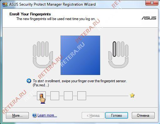Программу сброс пароля виндовс