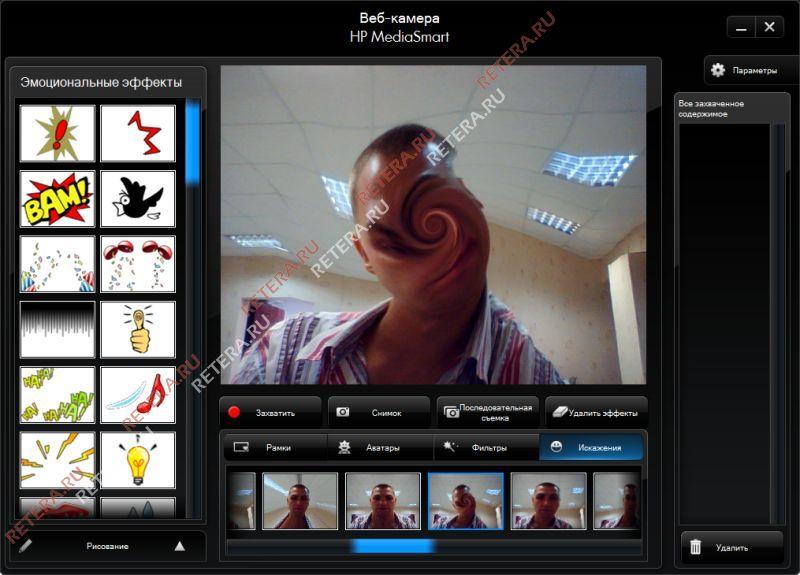 Lenovo Thinkcentre M92 Bios Update - gaurani almightywind info