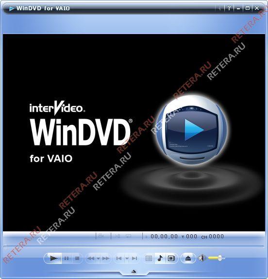 скачать бесплатно программу для просмотра двд дисков на компьютере