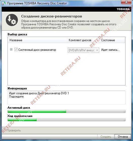 Программу ноутбука для для дисков просмотра