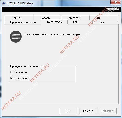 программы для диагностики телефонов через usb порт